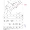 千島海溝は、地震多発地帯である