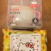 【リッチェル コップでマグ ストロータイプR】~ストローマグデビューしました!!~