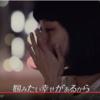 2017年バズり動画『カサネテク』無敵の合コンテクニックの裏に現代女性の闇を見る