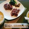 モーニング牛たんもOK!仙台市「伊達の牛たん本舗」~JR仙台駅3階牛たん通り店