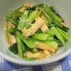 小松菜と油揚げ簡単レンチン