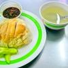 【バンコクコスパ飯⑦】ガイトーンのライバル!!!緑のカオマンガイもやっぱりうまうまでオススメでした!!!