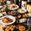 Dining BarTokyoがいよいよ世界へ✨4/24(水)試食会🍽開催〜世界の料理〜