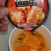 ダブルスープ…