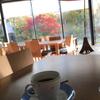 静寂な空間から風光明媚な眺めを愉しむ ∴ cafe・ボザール (カフェ ボザール)