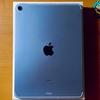 iPad Air 4 買いました【最高に丁度いいタブレット】