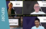 """【イベントレポート】""""攻めと守りのIT企画""""大規模組織のITプロジェクト推進トーク"""