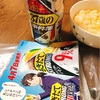 金田一デザイン缶、ポケ森始めました!