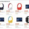 Amazonタイムセール祭りでMacBook Air・Apple Watchなどが特価となる特選タイムセール