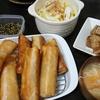 豚の角煮、白菜漬け、春巻、味噌汁