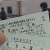 いよいよ富山マラソン〜前夜祭(^^)