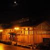 晩秋の安達太良山と福島の街