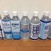 経口補水液の味情報その1