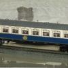 16番 プラキットの適合化改造 アオシマ教材 オリエント急行客車