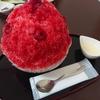山形市 和菓子と甘味わらび フランボワーズのかき氷をご紹介!🍧