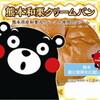 「くまモン」パン再び!くまモンパンを食べて熊本県を応援しよう!