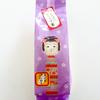【お世話になります米】魚沼コシヒカリ2合の可愛いギフト米