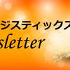 創立30周年を迎えました! Angular v8.2.0リリースについて - インフラジスティックスニュースレター
