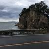 ロードバイク日本縦断(宗谷岬〜佐多岬) - 12日目2017.10.4 湯野浜〜新潟市 135km