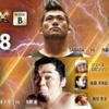 8.8 新日本プロレス G1 CLIMAX 28 16日目 ツイート解析