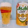 【ビールレビュー】リニューアルしたアサヒオフを飲んでみた!口コミ評価やキャンペーン情報も紹介
