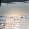短歌人5月東京歌会に参加しました