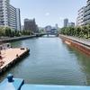 【東京江東区】のほほんと地元愛♥私が育った場所を少し紹介します!