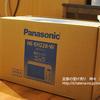 温めのみの単機能電子レンジは安いしおすすめ! パナソニック「NE-EH228」に買い替えました【評価、感想】