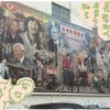はげのおっさんに名古屋案内した話22