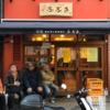 ふぶき(御徒町)