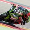 WSBK(スーパーバイク世界選手権)− スペイン アラゴン 結果