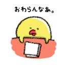 ねこやまローカボ日誌