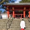 浜松にある『成田山 鴨江寺』(通称鴨江観音)のご祈祷は、ハードロックのライブで味わうような激しいドラムが最高♪