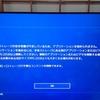 PS4 Proの内蔵ハードディスク容量不足のため、外付けHDDを増設