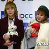 韓国「2016国際ペット映画祭、華やかに開幕・日本映画〈犬と猫と人間と〉上映」