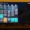 液晶テレビはネット番組やユーチューブも視聴できるSONYのBRAVIA