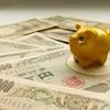 金運アップのおまじないや風水はいらない!日本人とお金の関係。