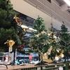 スーパーがすっかりクリスマス仕様になっている。