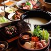 【オススメ5店】大名・今泉・警固(福岡)にある水炊きが人気のお店