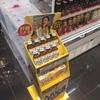 【陳列】スーパーでの強肝ドリンクを見て