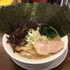 【今週のラーメン3223】 うまいヨ ゆうちゃんラーメン (神奈川・大和) ラーメン+のり+きくらげ ~まさに濃密感にどっぷりなド豚骨に浸りたる家系ならここ!