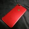 【レビュー】赤いiPhone7plusをゲットしたのでデュアルレンズカメラをMate9(最新ファームウェア)と比較してみた