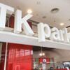 【バンコク遊び場】セントラルワールド8階にあるオシャレ図書館「TKパーク」内のキッズコーナー