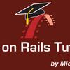 第13章Railsチュートリアル演習問題と解答まとめ