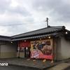ランチ時ごはん無料サービスやってます。『ラーメン山小屋 平尾台入口店』