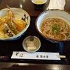 富士屋の天丼セット