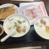 【台湾料理】台北のオススメ グルメ 4選!!