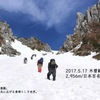 【山行記録】2017年5月14日 木曽駒ケ岳 -雪残る千畳敷。急斜面の先に広がる素晴らしき世界-