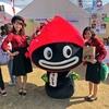 うなもちゃん@ゆるキャラグランプリ2018