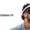 PlayStationVRの最新モデルが発売 販売店舗も拡大へ